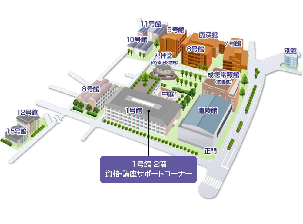 佛教大学紫野キャンパスマップ